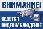 GSM 3G 4G камеры видеонаблюдения